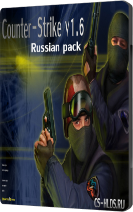Скачать - Counter-Strike v1.6 от CS-HLDS.RU